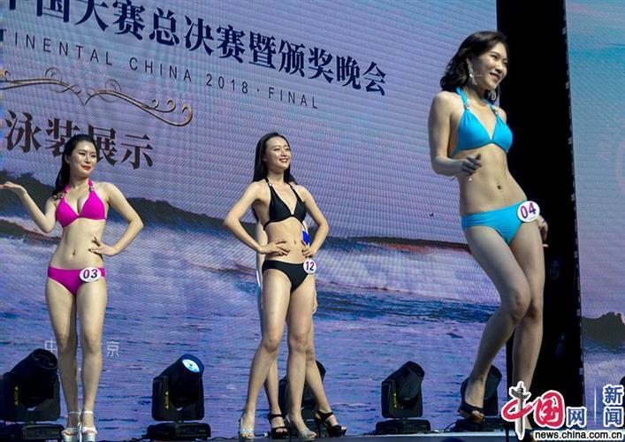 中国选美大赛_中国网记者 马旷 摄         作为世界顶级选美赛事,洲际小姐大赛于